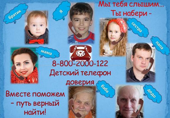БУ СО ВО КЦСОН Усть-Кубинского района