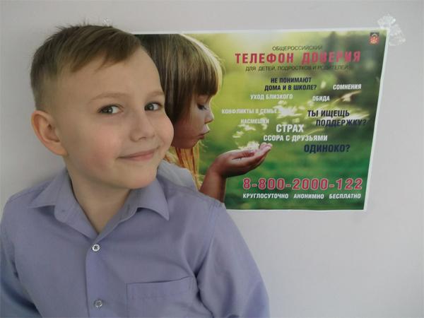 Елена Стешина