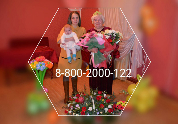 Ксения Четина-Русанова