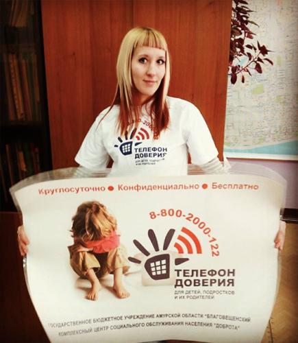 elena_berendeeva2609