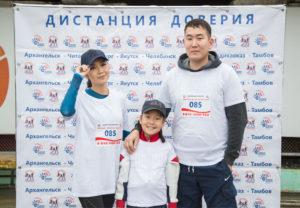 Yakutsk1