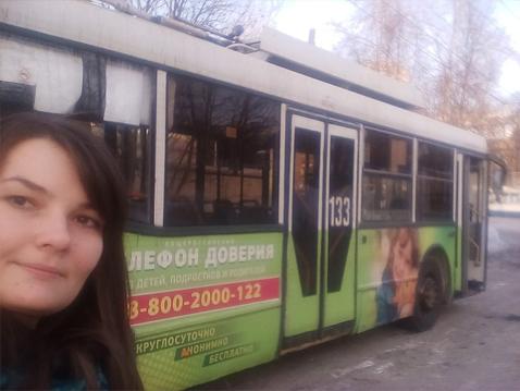 Αнастасия Μакарова