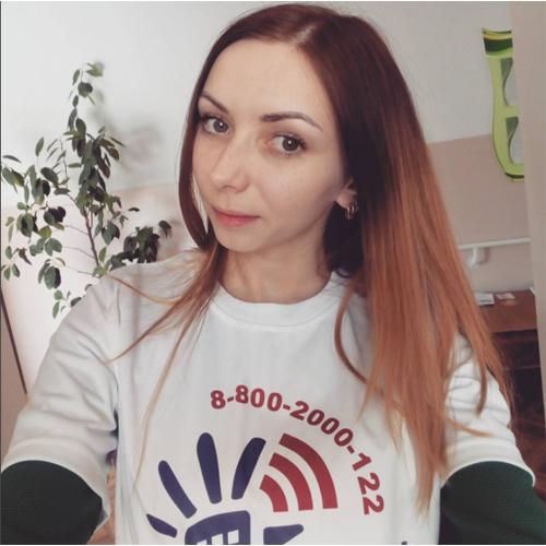 s_marijkan