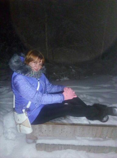 Катрина Люмина